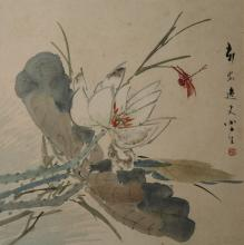 A Lotus and dragonfly paiting