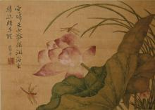 A lotus and dragonfly paiting by Fang Ping