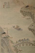 A Qing and Ming landscape painting