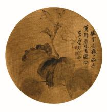 A round framed calligraphy painting by Zhang Da Qian