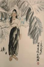 A figural painting by Zhou Si Cong