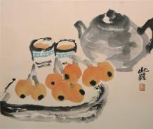 A still of Fruit on Plater by Zhu Qi Zhan (1892 - 1996)
