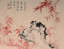 A bamboo painting by Qi Gong