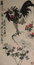 A Rooster painting by Chen Da Yu