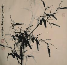 An ink on paper of bamboos by Dong Shou Ping