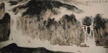 A landscape by Ya Ming