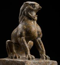 A Chinese carved Rui Mystical Beast from Tang Dynasty