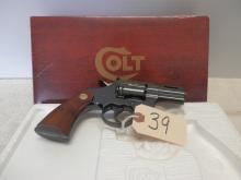 Private Gun Collection