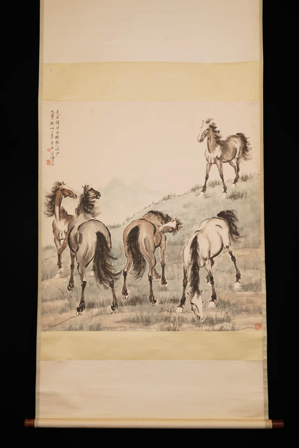 Sold Price A Chinese Horse Painting Xu Beihong Mark August 4 0120 9 00 Am Edt