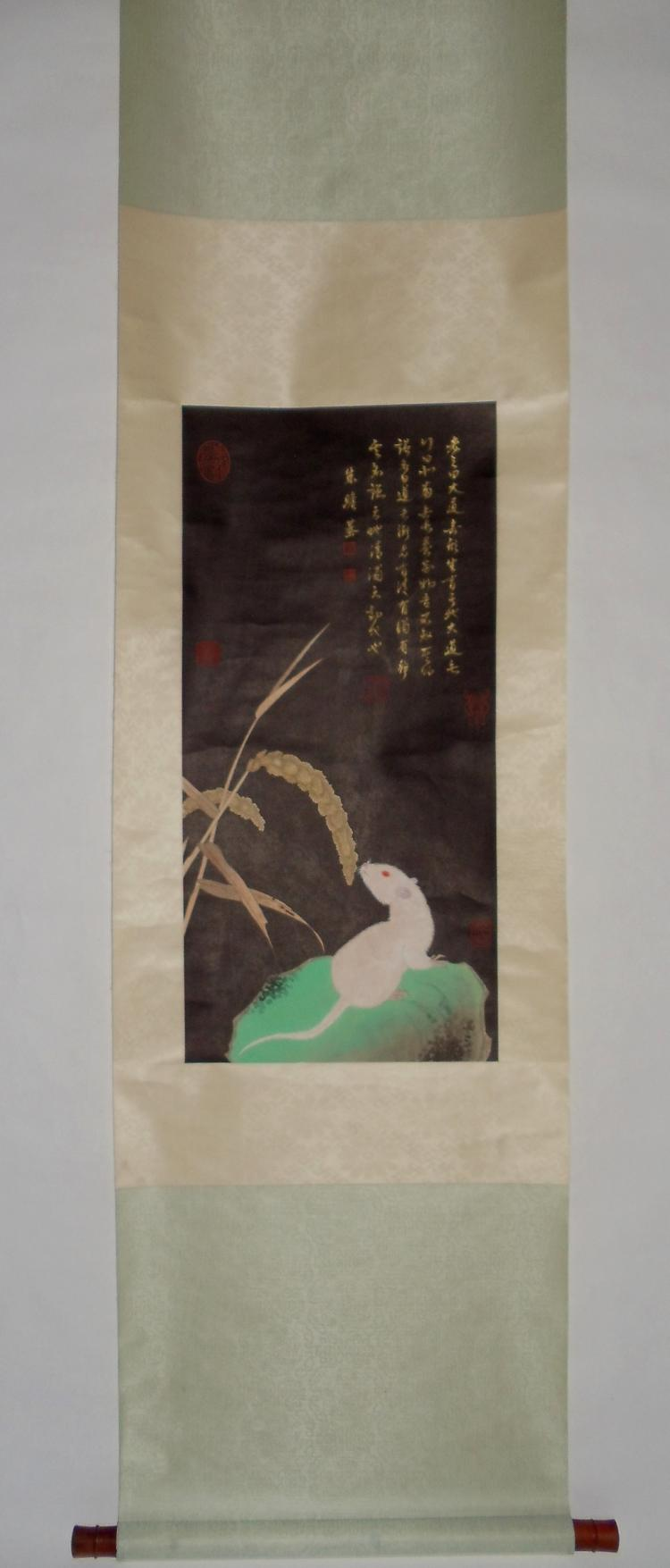 A Cute Red-Eyed White Mouse Attributed to Zhu Zhanji (1399-1435),  Emperor Xuande of Ming Dynasty