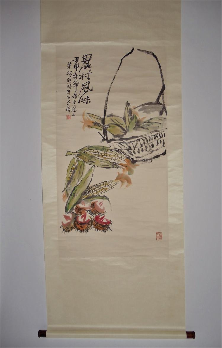 Flavors of Countryside / Zhu Qizhan (1892-1996)