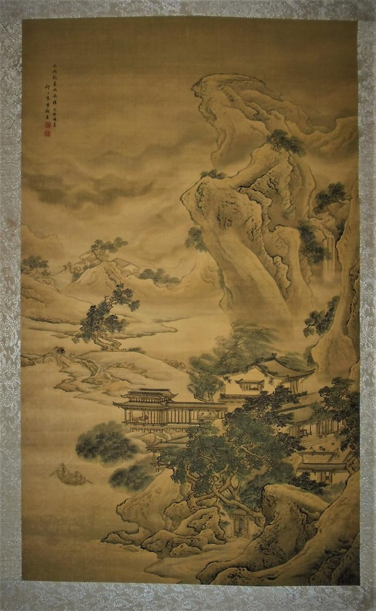 A Storm Comes in Mountains / Yuan Yao of Early Qing Dynasty