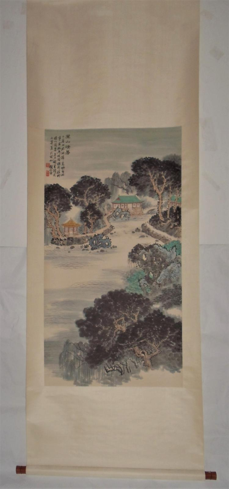 Cool Summer in Mt. Jishan / Qian Songyan (1899-1985)