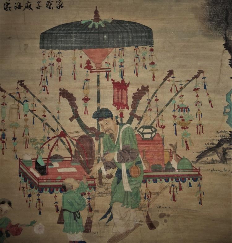 Su Hanchen (1094-1172) / Hanging Scroll of A Street Vendor with Children