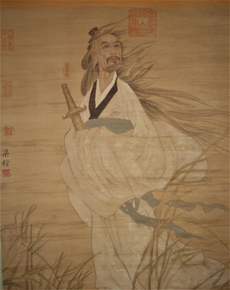 Liang Kai (active in the 13th C.) of Southern Song Dynasty / Portrait of Qu Yuan, Ancient China's Earliest Poet and Dr. Sanlu of Chu State