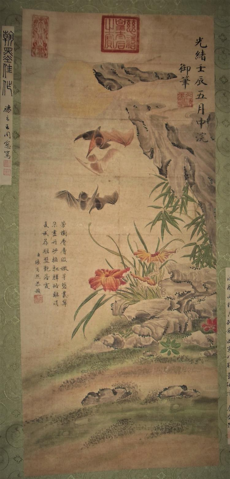 A Painting of Bats, Rocks and Blooming Lingzhi-Flowers (Auspicious Symbols of Happiness and Longevity) / Qing Dynasty Emperor Guangxu (1871-1908)