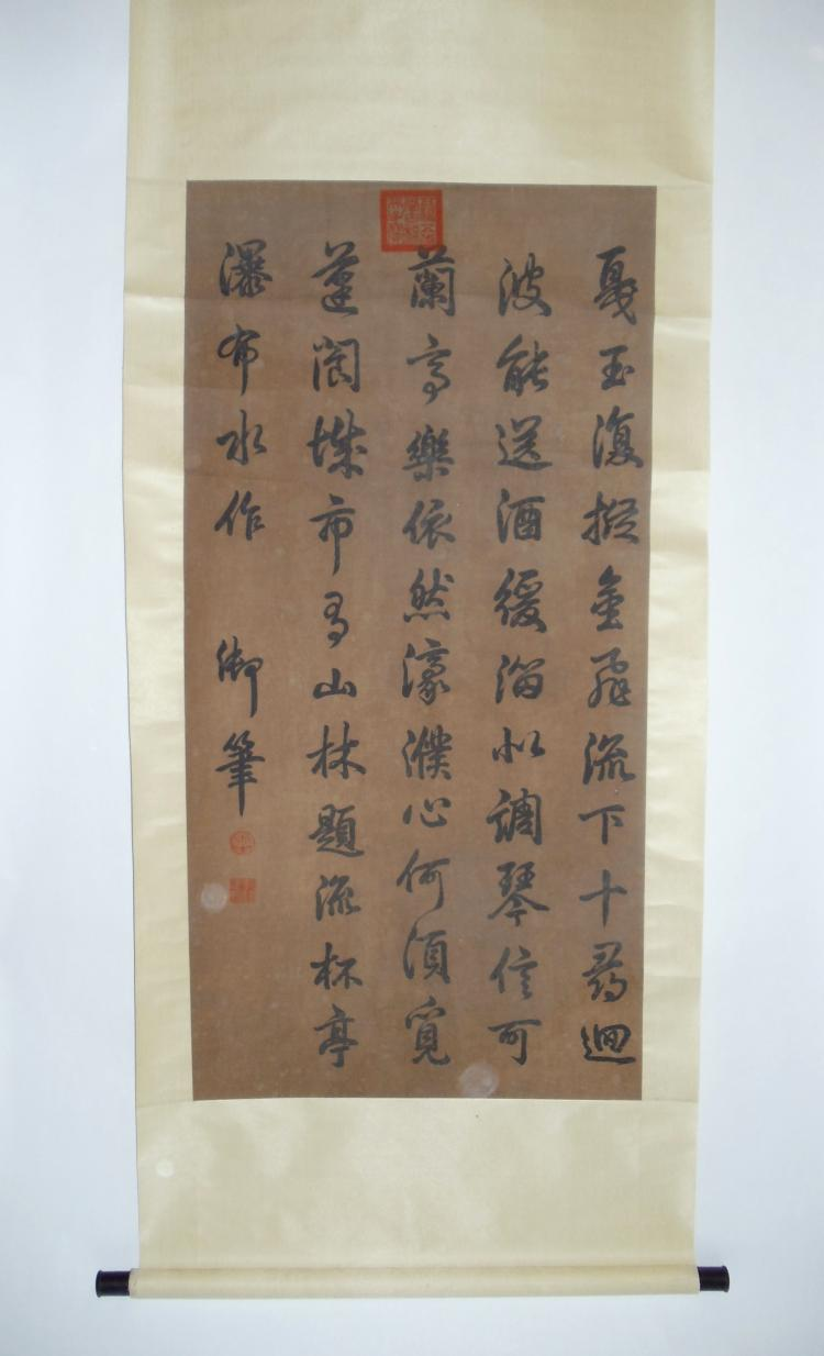 Calligraphy on a Self-Composed Poem / Emperor Qianlong (1735-1796) of Qing Dynasty