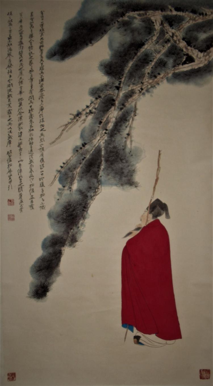 Zhang Daqian (1899-1983) / Hanging Scroll of Portrait of Su Shi, a Northern Song Dynasty Scholar