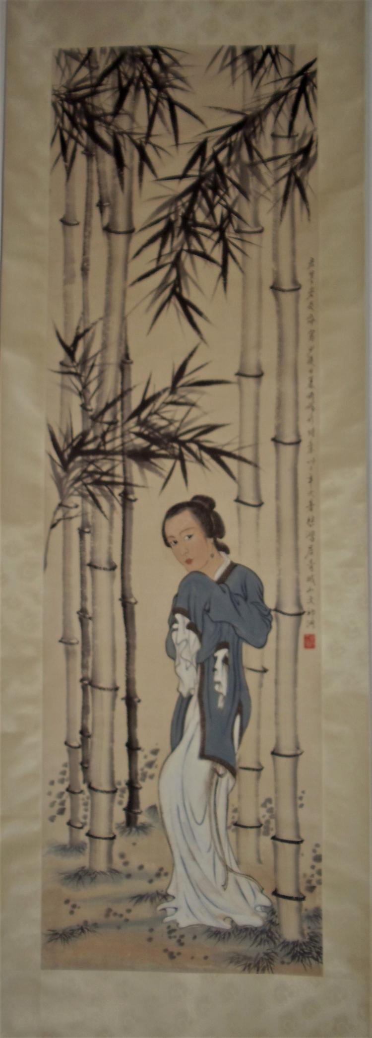 Xu Beihong (1895-1953) / A Traditionally Dressed Lady in Bamboo Grove as Portrayed by Tang Dynasty Poet Du Fu
