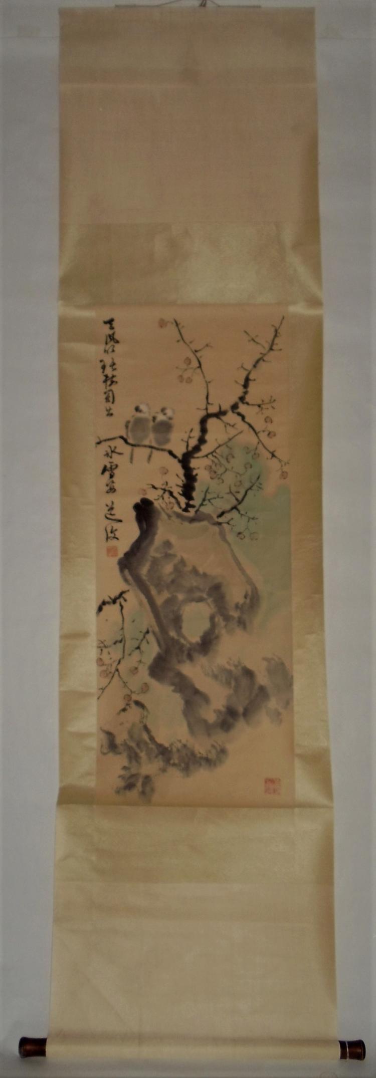 Chen Chun (1483-1544) Ming Dynasty / Plum-Blossoms and Perching Birds