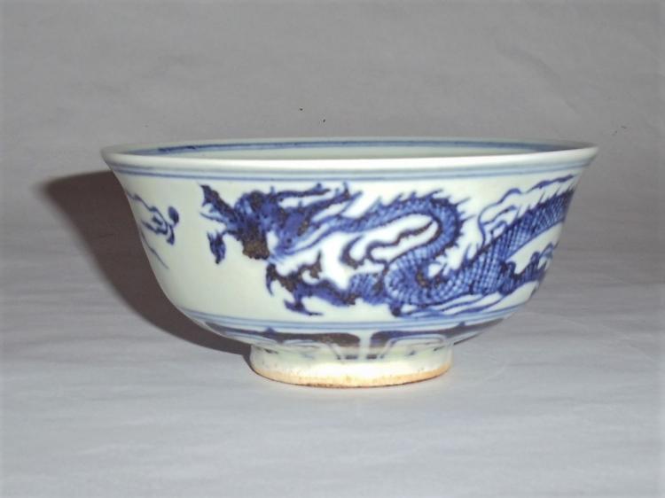 A Rare Yuan Dynasty Blue-White Bowl with Dragon-Lotus Motifs