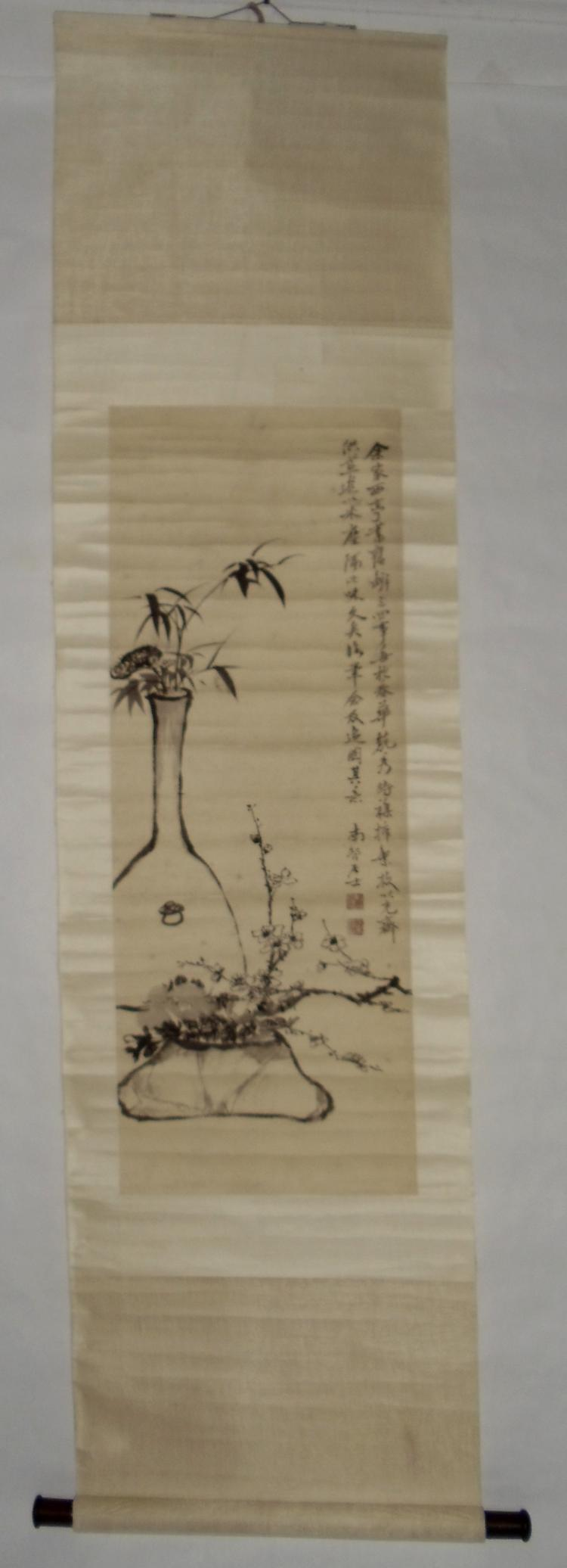 Gao Fenghan (1683-1749) of Qing Dynasty / Ink-Painted Plum-Blossoms