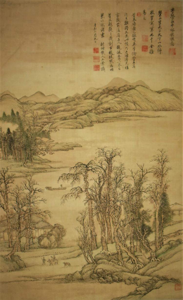 Li Cheng (919-967) of Northern Song Dynasty / Mounted Landscape
