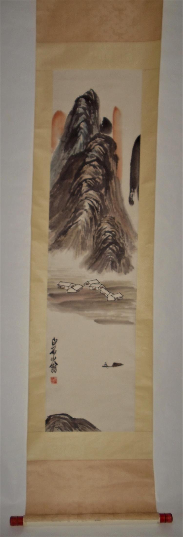 Qi Baishi (1864-1957) / Life at the Foot of a Towering Mountain
