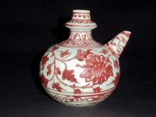 A Rare Yuan Dynasty Junchi Wine Pot with Underglaze Floral Motifs