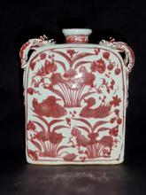 A Rare Yuan Dynasty FLask with Underglaze Red Motifs of Mandarin-Ducks in Lotus-Pond  and Four Chi-Dragon Ears