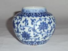 A Blue-White Pot with Lotus-Floral  Motifs with a Ming Dynasty Xuiande Mark