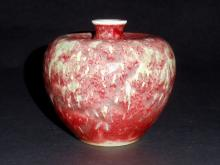 A Qing Dynasty Peach Bloom Glazed Taibaizun Wine-Pot