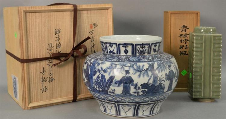 Two Oriental porcelain vases with boxes including large Chinese blue and white porcelain pot with fitted box and celadon glazed slee...