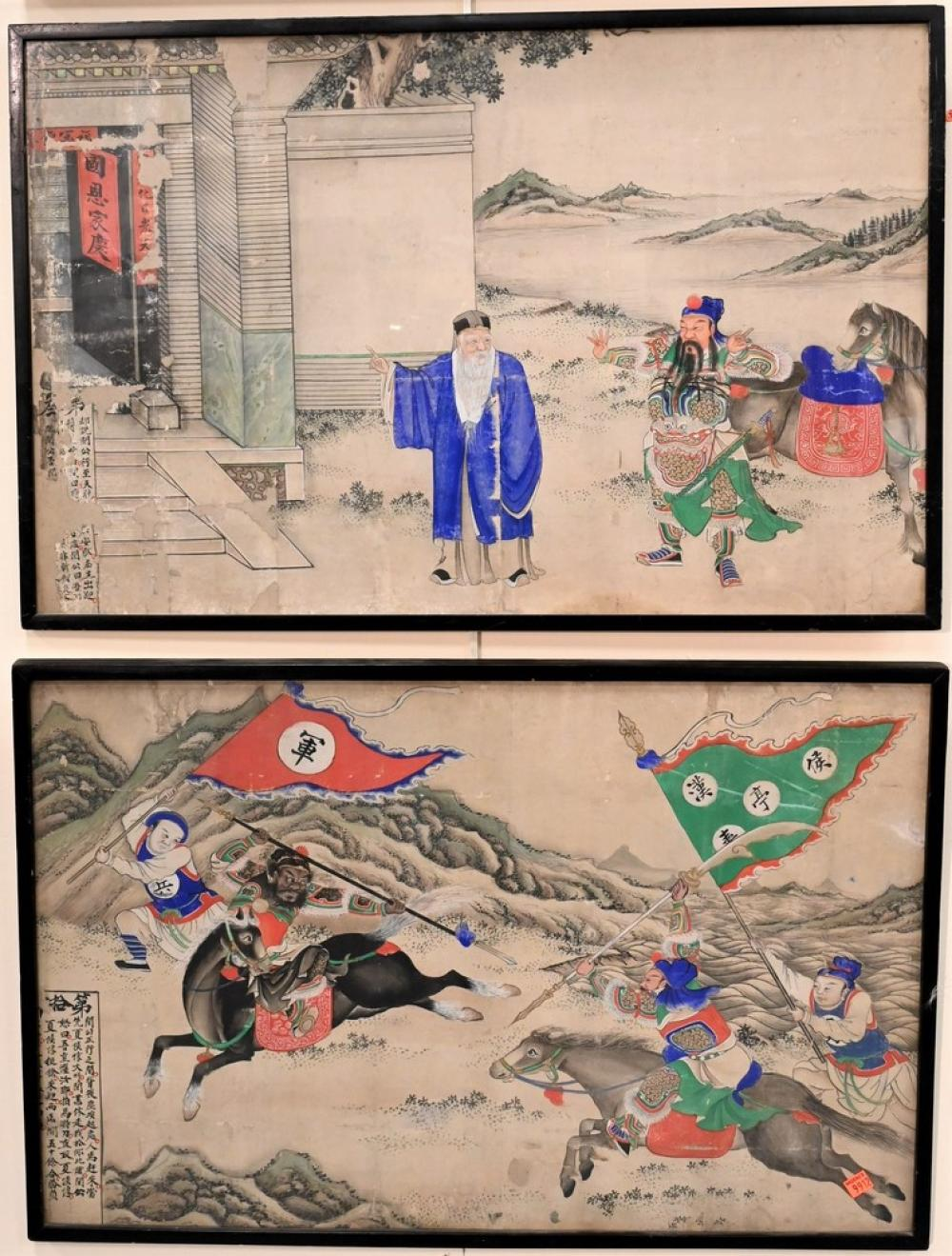 Set of Five Chinese Watercolors on Paperall having same warrior figure on grey horse, storyline from meeting with scholar to battle...