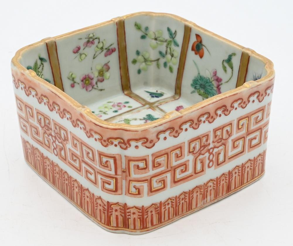 Chinese Famille Rose Porcelain Square Dishinterior painted in nine panels with wild flowers, exterior painted with iron red geometr...