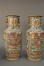 Pair of reproduction rose famille vases. ht. 25in.