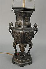 Bronze four-legged censer mounted as a lamp, with phoenix handles and central body decoration with birds and flowers, metal base, Ch...