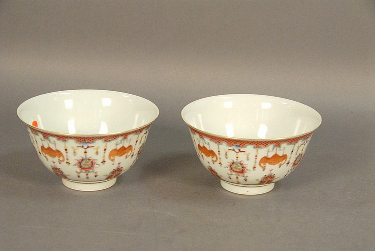 Pair of Famille Rose porcelain cups, with bats and wild flowers, seal mark on bottom, ht. 2 1/2