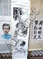 Three Oriental scrolls; watercolor bust of man 27