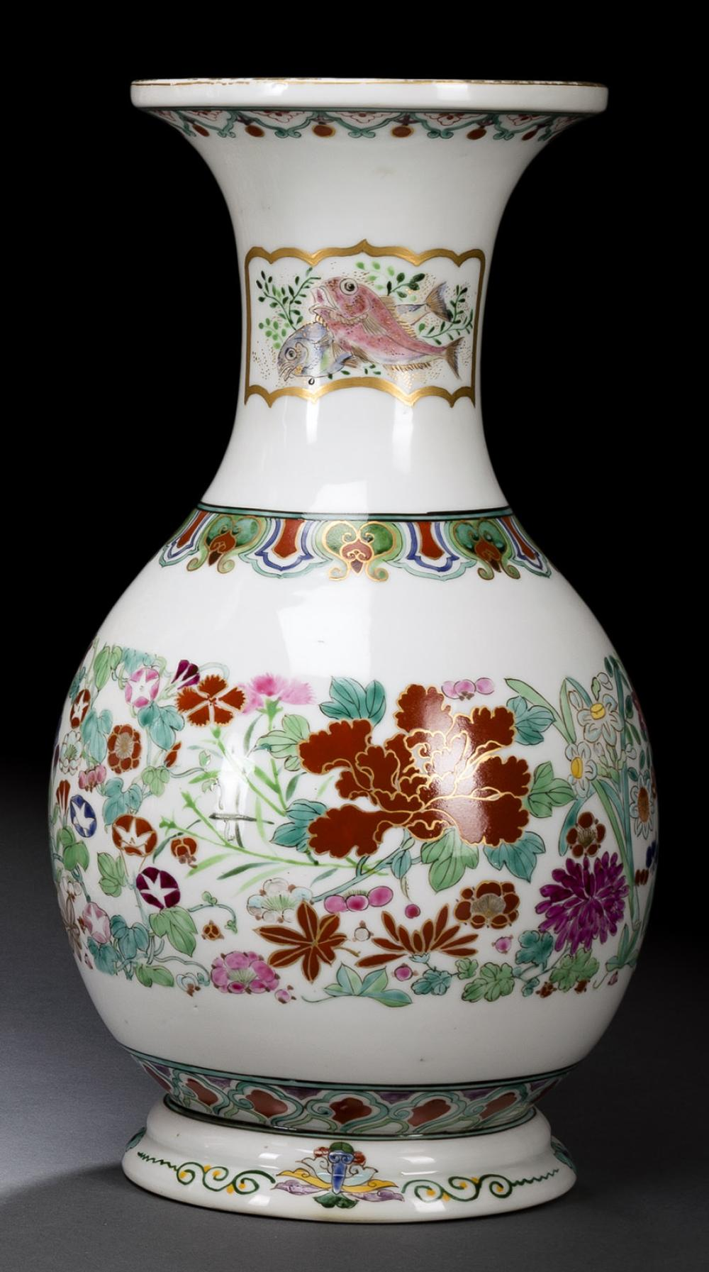 A KUTANI PORCELAIN VASE WITH FLORAL DECORATION AND TWO MEDALLIONS CONTAINING FISH MOTIVES
