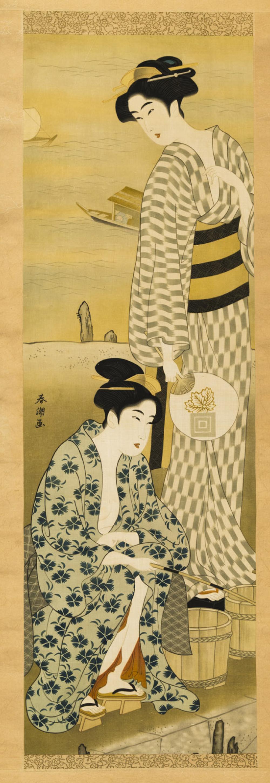 IN DER ART VON KATSUKAWA SHUNCHÔ