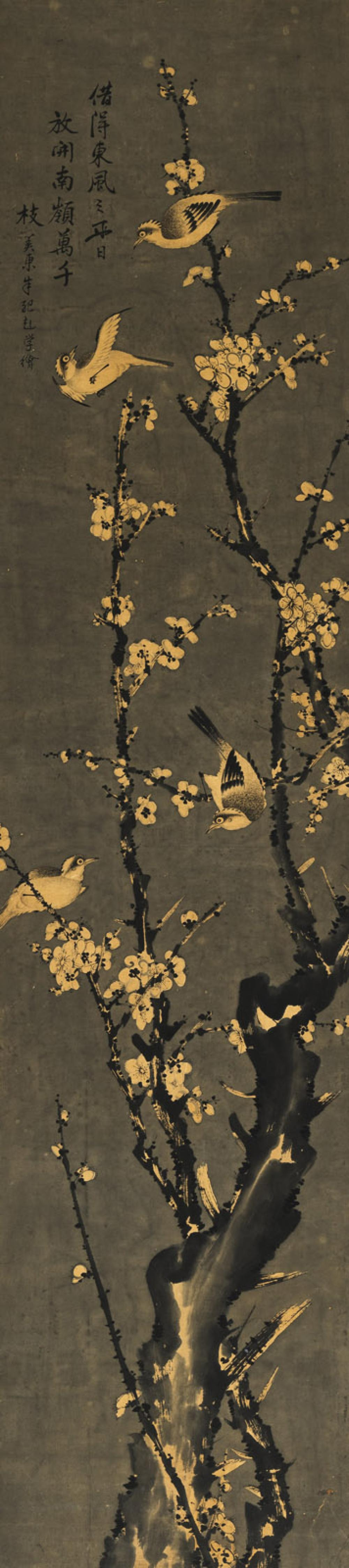 AN INK PAINTING OF A PAIR OF BIRDS AND A FLOWERING PRUNUS