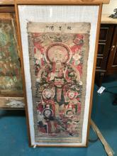 Magnificent Papyrus Lantian Yao Lios Print