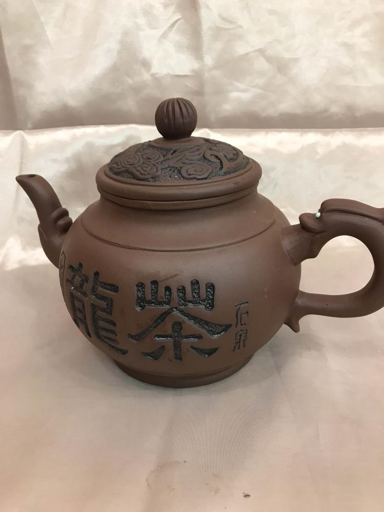 Unique Chinese Brown Clay Teapot