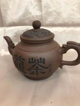 Chinese Teapots Tea Sets For Sale At Online Auction