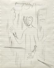 René Daniels (Dutch, 1950) - Perspectiefkorrektie - 1980s