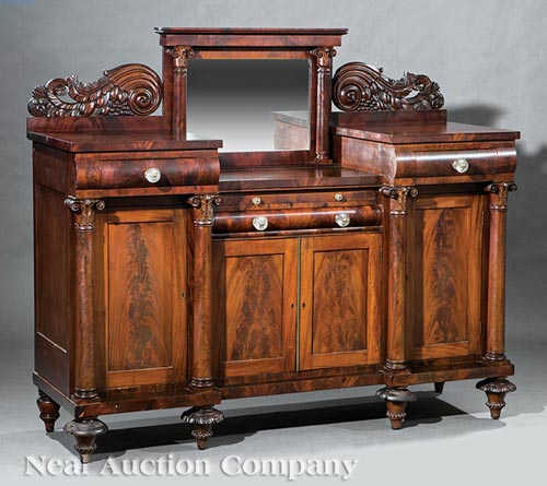 American Classical Carved Mahogany Sideboard