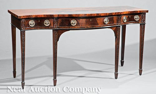 Georgian-Style Carved Mahogany Serving Table
