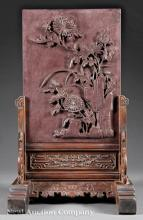 Chinese Duan Stone Panel Set as a Table Screen