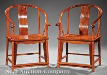 Chinese Huanghuali Horseshoe Back Armchairs/Table